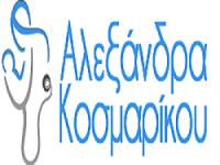 thumb_PAIDIATROS-PATRA-KOSMARIKOY-ALEXANDRA-PROFIL