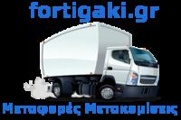 thumb_logosfortigaki