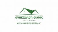thumb_anakainisispitiou-hd-logo