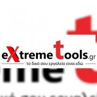 extremetools-logo