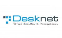 desknet-logo-2-scaled