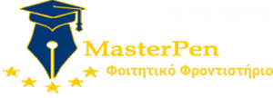 masterpen-logo-with-subtitle